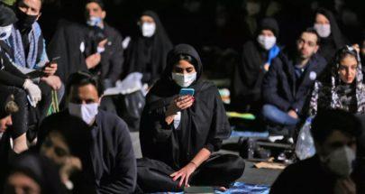 إيران تسجل أعلى عدد إصابات يومية بكوفيد19 منذ شهرين image