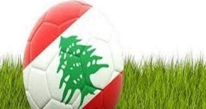 الانصار أحرز كأس لبنان في كرة القدم image
