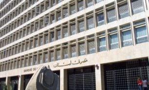 اعتصام لاتحاد اولياء الطلاب في الخارج امام مصرف لبنان غداً image