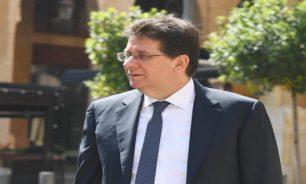 كنعان: على الحكومة أن تجتمع استثنائيا لإحالة مشروع الموازنة إلى المجلس image