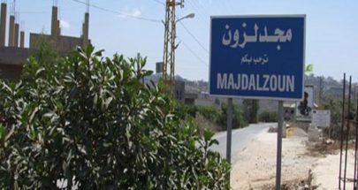 بلدية تعلن الحظر العام والإقفال التام لـ24 ساعة قابلة للتجديد image