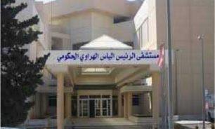 هذا ما طلبه المدير العام للصحة من اللبنانيين image