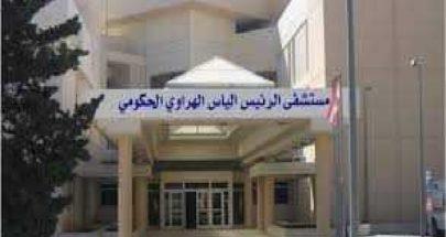 نتائج فحوصات مستشفى الهراوي سلبية image