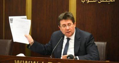 كنعان: الحكومة مسؤولة عن خياراتها... ولجنة المال لا تعرقل مهامها image