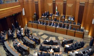مجلس النواب أقر توصية بإخضاع مصرف لبنان للتدقيق الجنائي مع مرافق الدولة image