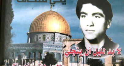 لجنة الأسير سكاف زارت ضريح مغنية وشهداء المقاومة بذكرى التحرير image