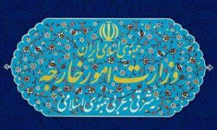الخارجية الإيرانية: حان وقت التصدي لسياسة العنف وشن الحروب الأمريكية image