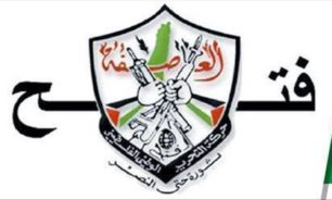 فتح سلمت مخابرات الجيش المتسببين بإشكال الرشيدية image