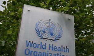 الصحة العالمية تعارض شرط التطعيم ضد كورونا للسفر image