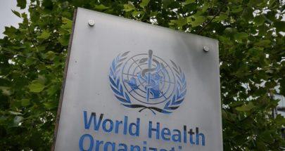 """مخاوف على """"الصحة العالمية"""" بعد خروج أميركا image"""