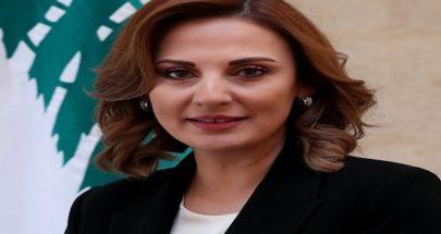 أوهانيان: الشعبان اللبناني والأرمني يواجهان ظروفاً صعبة image