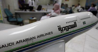 السعودية: تطبيق التباعد الاجتماعي داخل الطائرات image
