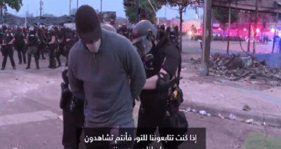 توقيف مراسل الـCNN على الهواء خلال تغطية احتجاجات منيابوليس (فيديو) image