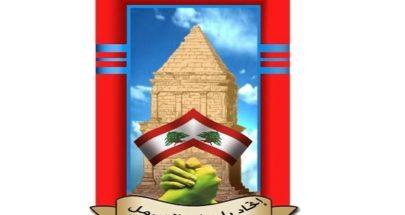 وصول كميات من البنزين الى الهرمل وتوزيعها على المحطات image