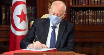 تونس تمدد حالة الطوارئ 6 أشهر image