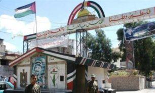 اعتقال مروّج مخدرات في مخيم الرشيدية image