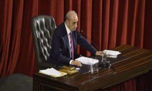 بري يدعو لجلسة... هل تأخذ الحكومة الثقة الاثنين؟ image