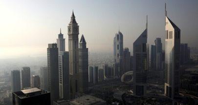 الإمارات تدين اغتيال العالم النووي الإيراني وتدعو إلى ضبط النفس image