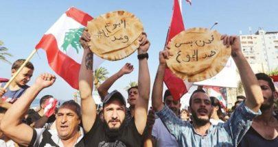 مليون لبناني أمام خطر الجوع في عام 2020 image
