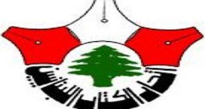 استقالة الأمين العام لاتحاد الكتاب اللبنانيين image