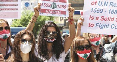"""معادلة """"التظاهرة بتظاهرة مضادة"""" تعود إلى الشارع... تحرك أول ضد سلاح """"الحزب"""" image"""
