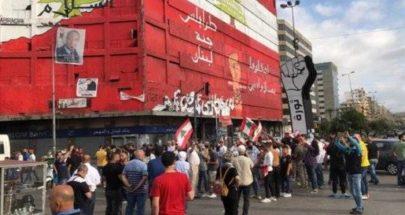اعتصام ضد الغلاء في ساحة عبد الحميد كرامي في طرابلس image