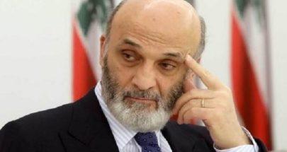 جعجع: نحن على بعد ساعات من إعلان موقف كبير واستقالة الحكومة لا تعنينا image