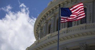 واشنطن تعرض 3 ملايين دولار لقاء معلومات حول مسؤول عن إعلام داعش image