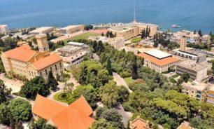 كيفية حل نزاعات الحدود البحرية في شرق البحر الأبيض المتوسط! image