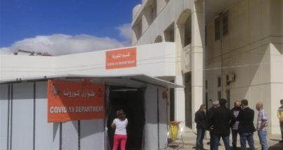 فحوص PCR لـ40 محاميًا وعناصر قوى الأمن في مستشفى الهراوي image