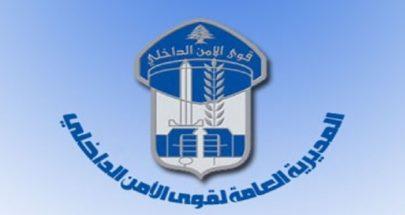 ما حقيقة تسطير محاضر ضبط بحق السيارات المتضررة من انفجار بيروت؟ image