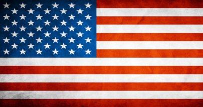 أميركا وحروب المستقبل image