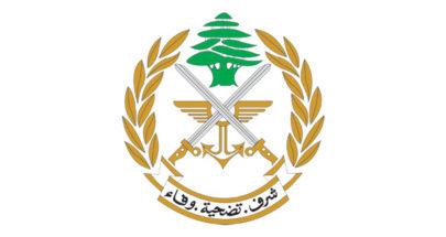 الجيش: طائرة إستطلاع معادية خرقت الأجواء فوق الجنوب image