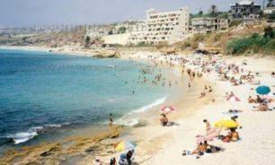 اعلامية: غرام وانتقام على الشاطئ image