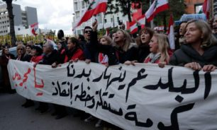 من نصب الفخ الاقتصادي للبنانيين؟ image