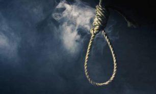 روسيّة أَقدمت على الانتحار شنقاً في الأشرفية... والأسباب مجهولة image