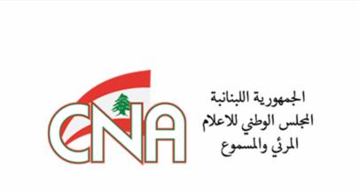 الوطني للمرئي والمسموع نفى حيازة حيدر الحسيني على بطاقة منه image