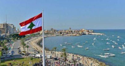 لبنان يطوي 77 سنة من استقلال اسمي image