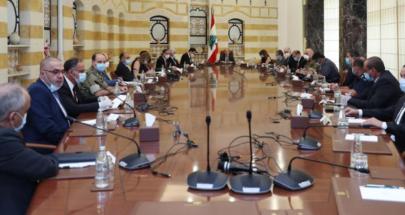 مجلس دفاع اعلى الثلاثاء... تشدد وعقوبات image