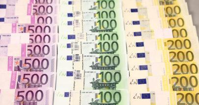 """مجموعة """"اليورو"""" تنتخب رئيساً لها اليوم.. والنتائج """"غير محسومة"""" image"""