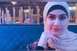 جريمة قتل الطالبة اللبنانية في بريطانيا... ما جديد التحقيقات؟ image