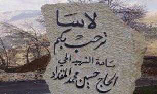 قضية لاسا: احتقان ينذر بتصعيد كبير! image