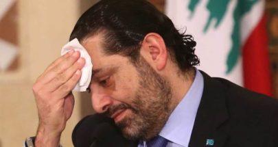 أخطاء الحريري القاتلة والخيارات المتاحة image