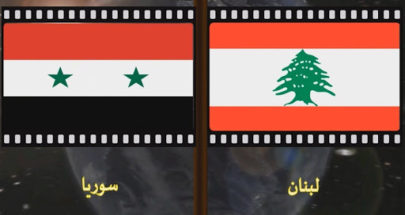 """هل نضجت """"طبخة"""" التنسيق مع سوريا؟ image"""