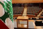 ليبانون فايلز: قرار المجلس غطاء سياسي... والتنفيذ بقانون يصدر قريباً image