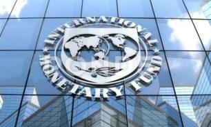 صندوق النقد: اتفاق مع مصر بقيمة 5.2 مليار دولار image