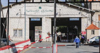 """الجيشان اللبناني والسوري يقفلان معابر التهريب.. تعزيزات من """"الفرقة الرابعة"""" image"""