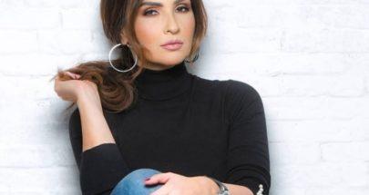 ريما كركي الممثلة! image