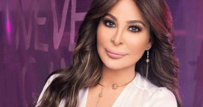 إليسا تدعو زملائها الفنانين لمساعدة الشعب اللبناني image
