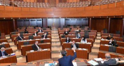 برغم الخلافات: قانون العفو الى الهيئة العامة فالتصويت image